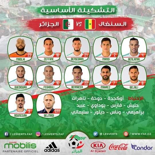 الجزائر بطل إفريقيا 2019  66932081_10157697275348901_1897346694006177792_n