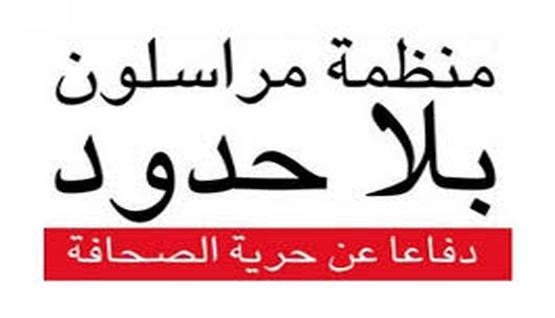 منظمة  تندد بتضييق المغرب على الصحفيين الصحراويين