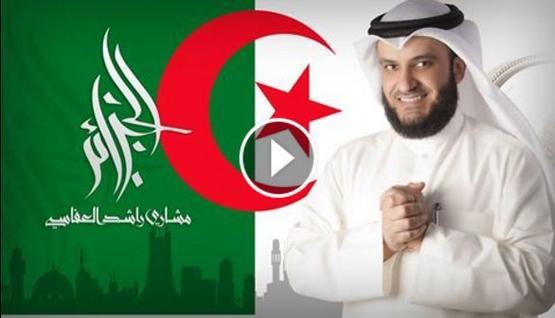 العفاسي ينشد للجزائر 2016-07-0523:10: