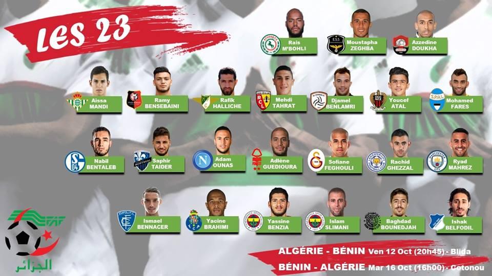 بلماضي يكشف عن قائمة اللاعبين في مباراة الجزائر أمام البنين يوم 12 أكتوبر 2018  2018-10-0411:02:10.364664-faf